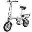 14 inch folding electric bicycle